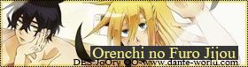 ����� Orenchi no Furo Jijou   ��� �������  : 374